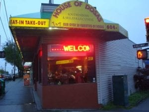 The Top 10 Places for Indian Food in Vancouver 3