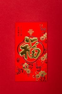 The Vietnamese New Year, Tet: 12 February - The Lunar Calander 4