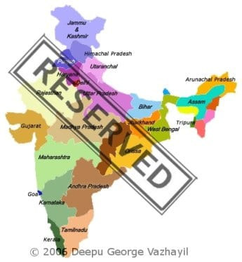 ::Reservation - An Update needed:: 7