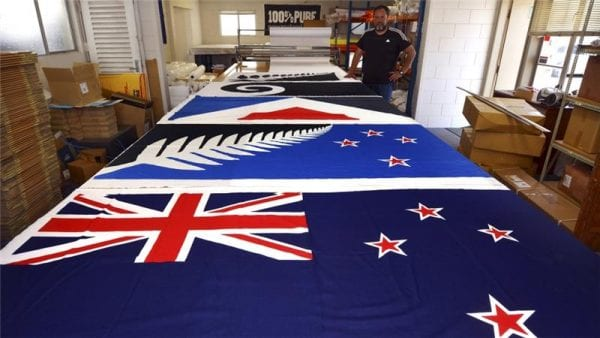 What the Appearance of the Soon To Be New Zealand's Flag Might Be 1