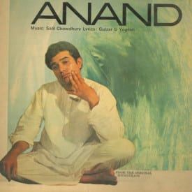 Anand_music