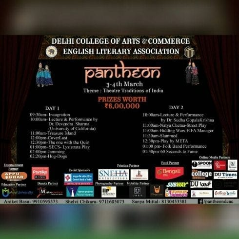 Pantheon 2016: The Literary Event Where You Can Win Rs. 6 Lakhs! 14