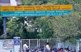 Delhi Colleges Will Issue Learning License To Students Soon 1