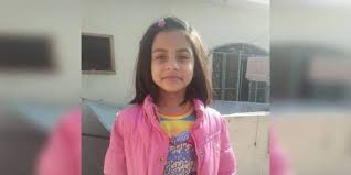 Justice for Zainab 12