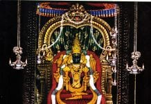 The Kamakshi Devi Story